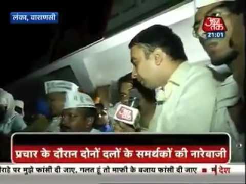 Here is what happened when Arvind Kejriwal met some Narendra Modi supporters in Varanasi