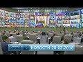 НОВОСТИ. ИНФОРМАЦИОННЫЙ ВЫПУСК 20.02.2018