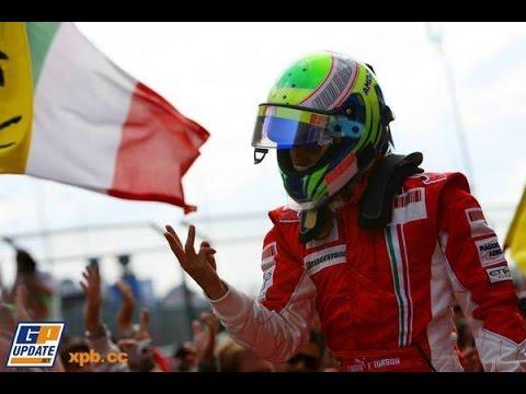 Melhores momentos Gp da Turquia 2008 (Vitória de Felipe Massa)