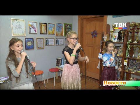 Юные вокалистки из Искитимского района завоевали победу в суперфинале международного конкурса
