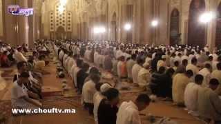 أزيد من 130 ألف مصلي بمسجد الحسن التاني في ليلة القدر | خارج البلاطو