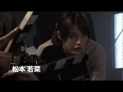 映画『コラボ・モンスターズ!!』予告編
