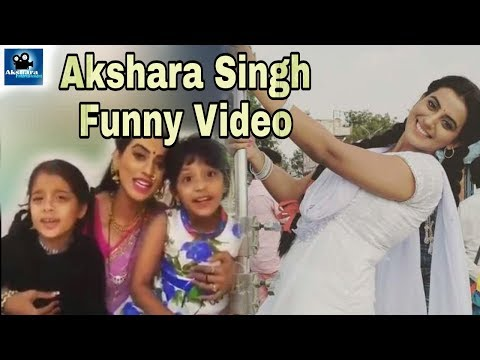 Akshara singh Live Singing Latest and Funny Video superhit 2017
