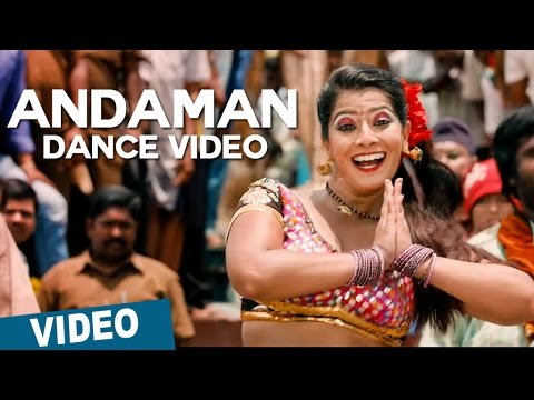 Andaman Dance Video Song From Thaarai Thappattai