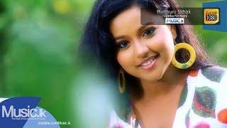 Pivithuru Sithak - Upeka Nirmani (Official Full HD Video)