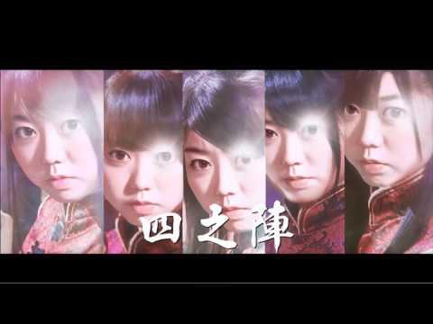 【峯岸化】 フライングゲット(特別編集版) / AKB48 [公式]