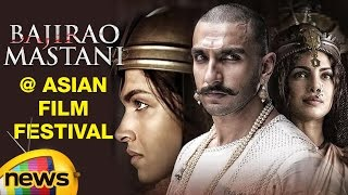 Bajirao Mastani Gets Five Nominations At The Asian Film Awards | Baahubali Gets Too | Mango News