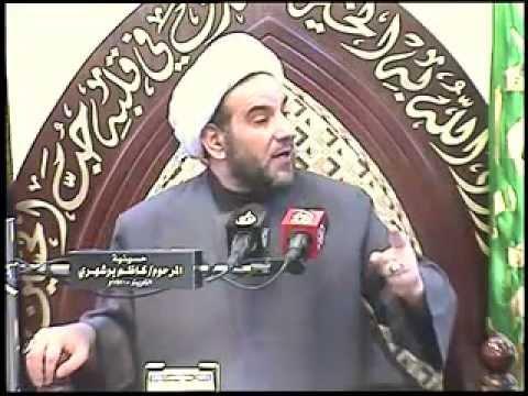 حسينية المرحوم الحاج كاظم بوشهري - الشيخ د.عبدالكريم العقيلي - سورة البقرة الآيات 1 و2 و3