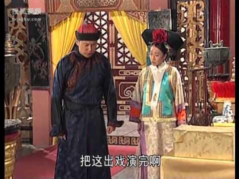 Công chúa Hoài Ngọc 40 (Tiếng Hoa)