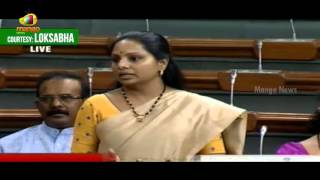MP Kavitha's Impressive Speech In Lok Sabha