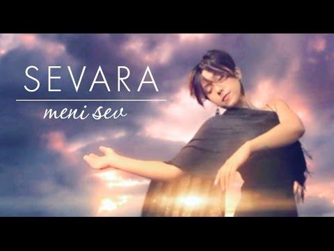 Севара - Мени Сев (Meni Sev)