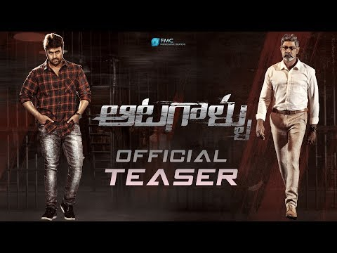 Aatagallu Official Teaser