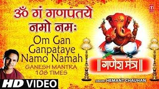 Om Gan Ganpataye Namo Namah Audio songs Jai Jai Dev Ganesh
