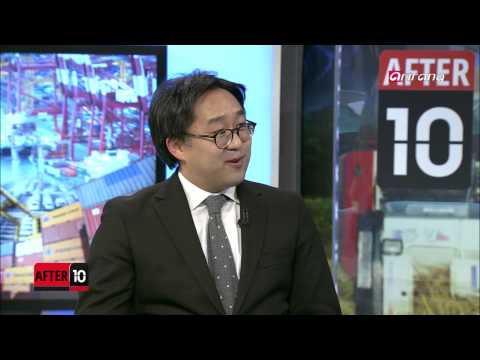 After10 Ep117 Korea's Participation in the Trans-Pacific Partnership