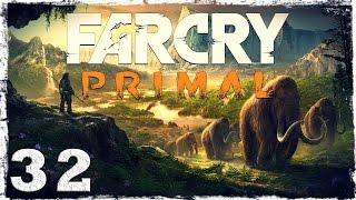 Far Cry Primal. #32: Побег из плена.