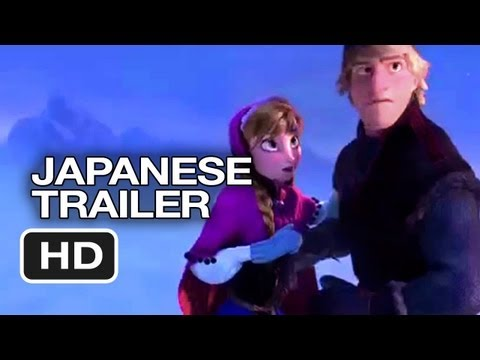 Frozen Official Japanese Trailer (2013) - Disney Animated Movie HD