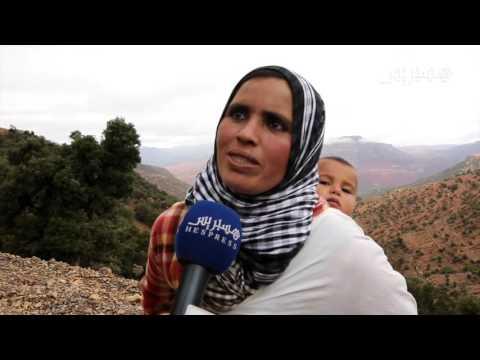 نساء المغرب العميق