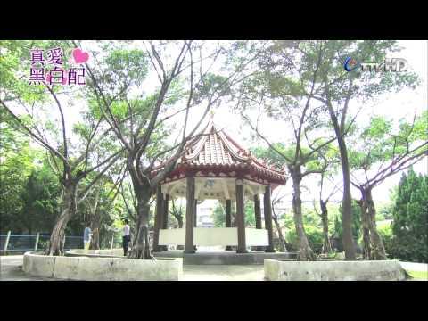 Tình Yêu Quanh Ta Tập 12 Lồng Tiếng HD - Love Around HD ep 12