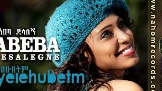 "Abeba Desalegn - Layne ""ላይኔ"" (Amharic)"