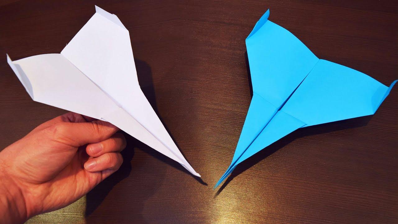 Как сделать трюковые самолеты из бумаги