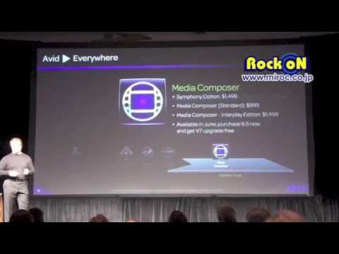AVID PRESS EVENT - Media Composer 7 by Rock oN