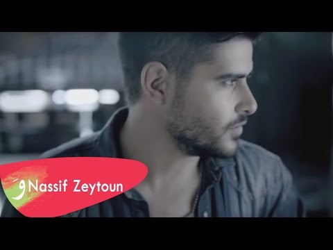 Nassif Zeytoun - Larmik Bbalach (Official Clip) / ناصيف زيتون - لرميك ببلاش