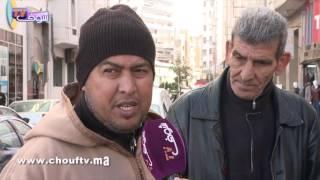 نسولو الناس:شنو رأيكم فموجة البرد القارس لكيعرفها المغرب؟    |   نسولو الناس