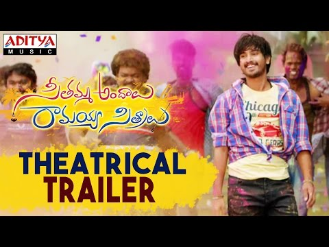 Seethamma Andalu Ramayya Sitralu Theatrical Trailer