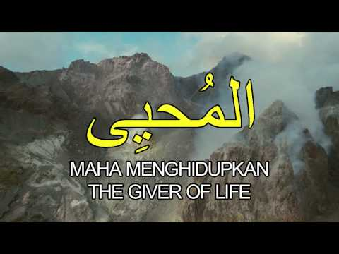 Asmaul Husna اسما الحسنا - Hijjaz (with Malay & Eng Translation)