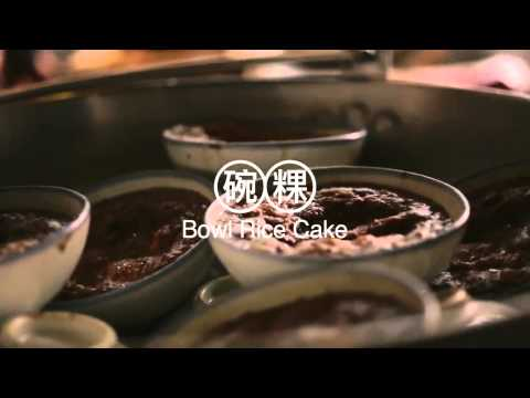'Bravo! Taiwan' FOOD 3 min