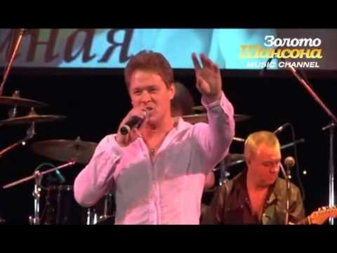 Смотреть клип Сергей Любавин - Я пьян от любви
