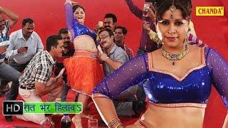 Bhojpuri Hot Song Raat Bhar Hilawa Hottest Movies