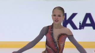 AFP: Teenage Russian skater makes history with quadruple Lutz jump