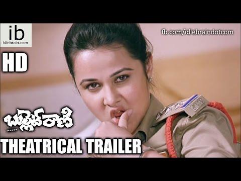 Bullet Rani Movie Theatrical Trailer