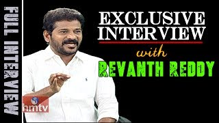 TTDP Working President Revanth Reddy Exclusive Interview | Weekend Interview
