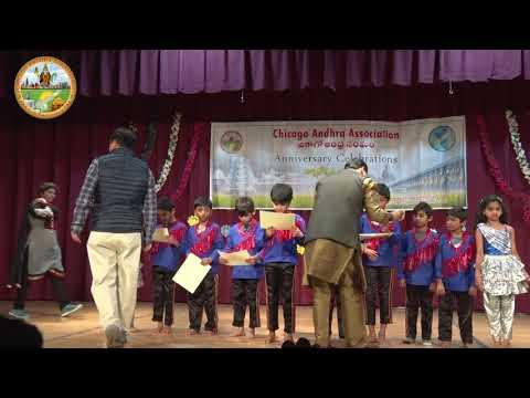 CAA 2nd Anniversary Ganapathi Bappa Moria