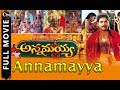 Annamayya | Full Telugu Movie | Nagarjuna, Ramya Krishna