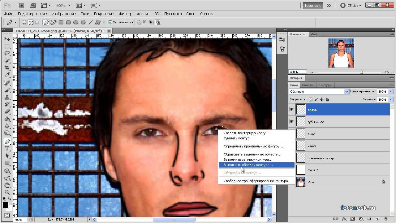Как сделать из фото рисунок в фотошопе cs5