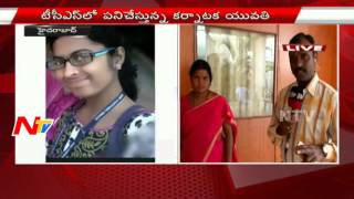 TCS employee still missing; police checking CCTV footage