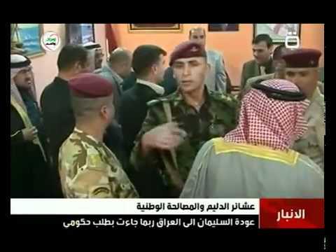 عودة الامير ماجد السليمان الرجل الاول في قبائل الدليم الى العراق 25 11 2011   YouTube