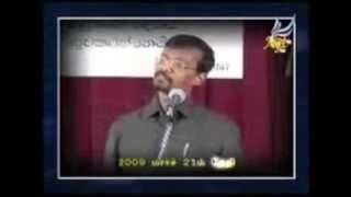 Fulfilled Prophecy About Srilankan War, 2009 Bro