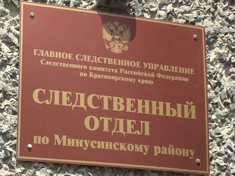 ДОНОС / ФАКТЫ / МАНЁВРЫ