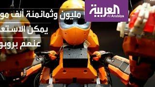 الروبوت يهدد واحدا وعشرين مليون وظيفة للبشر في الشرق الأوسط |