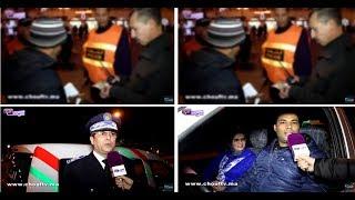 بالفيديو..تعزيزات أمنية مكثفة بمدينة وجدة ليلة البوناني و الساكنة تعبر عن ارتياحها |