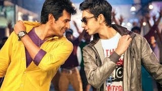 Open The Tasmac Video Song With Lyrics - Maan Karate