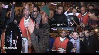 بالفيديو..فرحة الجمهور المغربي مباشرة بعد تأهل المنتخب المحلي إلى ربع نهائي كأس إفريقيا |