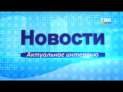 На форуме «Гражданский диалог» #Добросибирскийрегион бердчанам вручили премии за вклад в области благотворительности и добровольчества «Во благо»