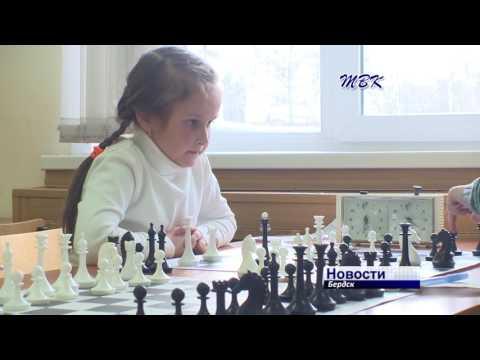 Шахматный турнир для маленьких гроссмейстеров провели в Бердске (ПОДРОБНОСТИ)