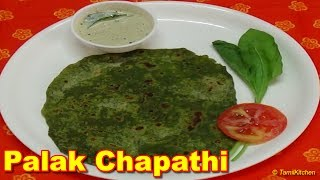 Palak (pasalai keerai) Chapathi  Cooking Methods Today recipe By Tamil Chef