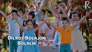 Превью из музыкального клипа Дилроз Болажон - Болалик